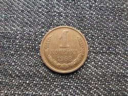 Szovjetunió (1922-1991) 1 Kopek 1968 / id 15918/