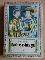 Mark Twain: Koldus és királyfi - Kass János színes rajzaival (1984)