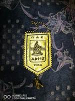 ARIS ATHÉN SZURKOLÓI ZÁSZLÓ