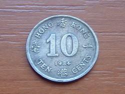 HONG KONG 10 CENT 1984 #