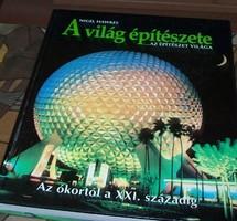 A világ építészete. BP.1994. 240.l.Fűzött kemény papírkötés .Sok fotóval SZOMBATHELYEN