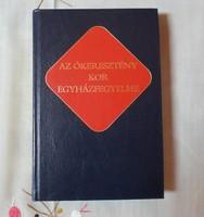 Ókeresztény Írók 5.: Az ókeresztény kor egyházfegyelme (Vanyó László, Erdő Péter)