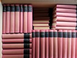 Aranykönyvtár könyvsorozat 48db