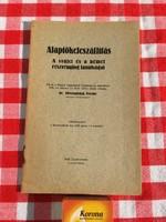 Dr. Sövényházy Ferenc - 1938 - Alaptőkeleszállítás - A svájci és német részvényjog tanulságai