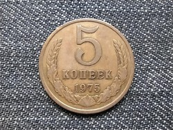 Szovjetunió (1922-1991) 5 Kopek 1975 / id 15943/