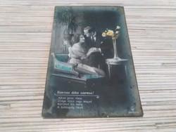 Antik képeslap Szeres édes szeres! (1917).
