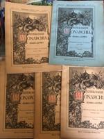 Az Osztrák-Magyar Monarchia Írásban és Képben füzet mellékletei 5 darab