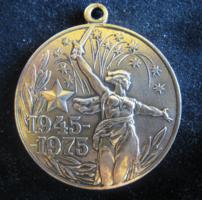 Nagy Honvédő Háborúban aratott győzelem XXX.  évfordulója emlékérem