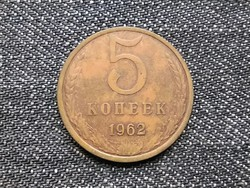 Szovjetunió (1922-1991) 5 Kopek 1962 / id 15951/