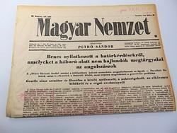 Benes nyilatkozott a határkérdésről a háború alatt  -  Magyar Nemzet  1943 jún, 26.