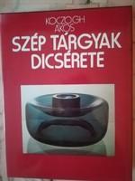 Képzőművészeti könyv (1978)