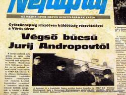 1984 február 15  /  NÉPÚJSÁG  /  SZÜLETÉSNAPRA! E R E D E T I, R É G I Újság Szs.:  12701