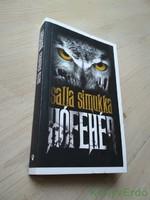 Salla Simukka: Hófehér