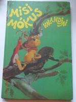 Tersánszky Józsi J.: Misi mókus kalandjai - régi mesekönyv, bábfotós, Foky Ottó bábfilmje alapján