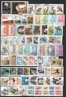 72 Különféle Magyar 0029     47,50 Euró