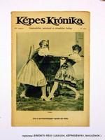 1931.10.11  /  Szüret  /  Képes Krónika  /  Szs.:  12458