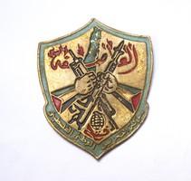 Palesztin FATAH jelvény/plakett.