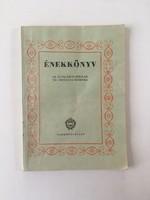 Énekkönyv az általános iskolák VII. osztálya számára - 1960.