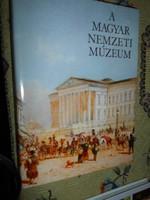 A  Magyar Nemzeti Múzeum