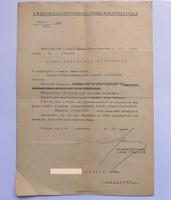 Rendőr hivatali altiszté kinevezés 1945 r.altábornagy aláírásával