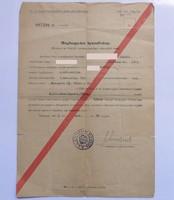 M.kir. Honvédelmi Miniszter meghagyási bizottsága. 1943.
