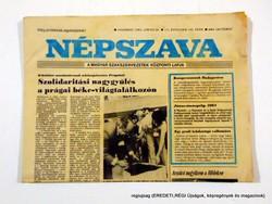 1983 június 26  /  NÉPSZAVA  /  SZÜLETÉSNAPRA! E R E D E T I, R É G I Újság Szs.:  12674