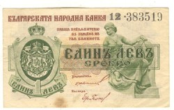 1 leva srebro 1920 Bulgária hajtatlan 1.