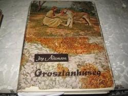 Joy  Adamson  :  Oroszlánhűség   1963   . .