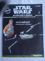 Star wars, exkluzív kiadás, 2. Szám, ajánljon!