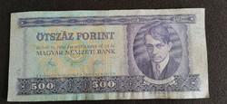 500 Forint 1980 E 583