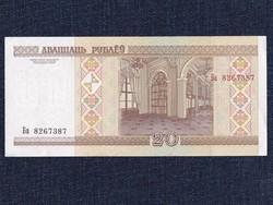 Fehéroroszország 20 Rubel 2000 / id 11834/