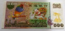 500 Jen  kínai Hell bankjegy állatos