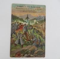 Első világháborús levelezőlap képeslap Kárpátia  (AA-0601)