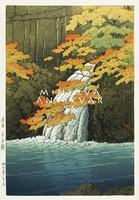 Régi japán fametszet - tájkép, vízesés, tó,sziklák, őszi levelek 1951 Kitűnő minőségű reprint nyomat