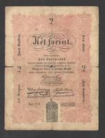 """2 forint 1848.  """"CG"""" betűjeles!!  EREDETI TARTÁS!!"""