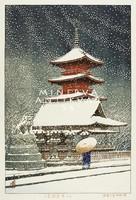 Régi japán fametszet - havas téli utca pagoda ernyős alak hóesés 1929 Kitűnő minőségű reprint nyomat