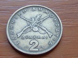 GÖRÖG 2 DRACHMA 1976 PUSKÁK ( KEDVEZMÉNY LENT!!)