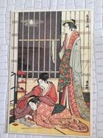 Asakawa.H által írt Kiyonaga 1975-képeslap