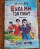 English for Today, alkudható!