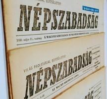 1969 augusztus 26  /  NÉPSZABADSÁG  /  Régi ÚJSÁGOK KÉPREGÉNYEK MAGAZINOK Szs.:  12243