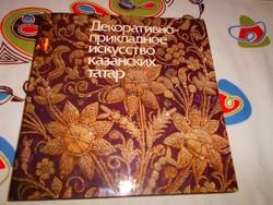 Orosz nyelvű  művészeti album