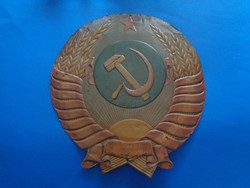 1946-1956 SZOVJET VASLEMEZ CÍMER