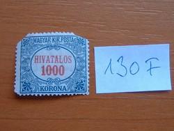 MAGYAR KIR. POSTA 1000 KORONA 1922 HIVATALOS 130F