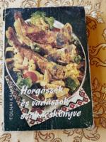 Horgászok és vadászok szakácskönyve