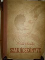 Vízvár Mariska SZAKÁCSKÖNYVE  retro 1957 régi