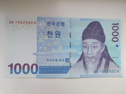 Dél - Korea 1000 won 2007 UNC