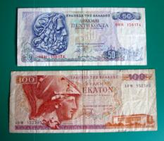 GÖRÖGORSZÁG - 50 és 100 Drachma - 2 db-os Bankjegy lot  –1978