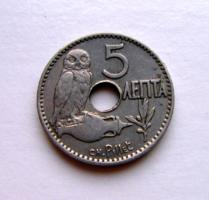 """Görögország - 5 lepta -  1912 - """"lyukas"""" érme"""