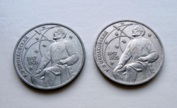 CCCP – 1 Rubel – 1987 – 2 db – a tudós Tsiolkovsky – egyenes és fordított peremirat