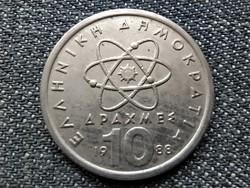 Görögország atom Democritus 10 drachma 1988 (id25117)